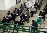 باشگاه خبرنگاران - زمان آزمون دوره فراگیر دوره ارشد دانشگاه پیام نور اعلام شد