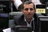 باشگاه خبرنگاران -طرح تحقیق و تفحص از صندوق کارآفرینی امید تقدیم هیئت رئیسه شد