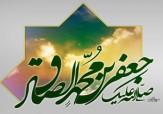 باشگاه خبرنگاران - حدیث امام صادق(ع) درباره صله رحم