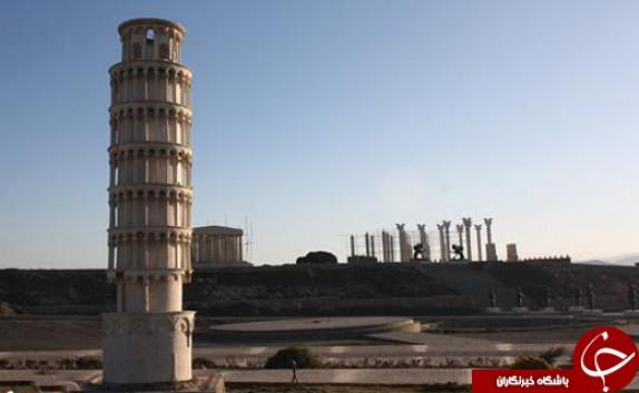 باشگاه خبرنگاران - تنها مینی ورد خاورمیانه در ایران تا چند سال دیگر ساخته خواهد شد؟