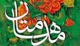 نفرات برتر استانی مسابقه قرآنی «مدها متان» به مرحله کشوری راه مییابند
