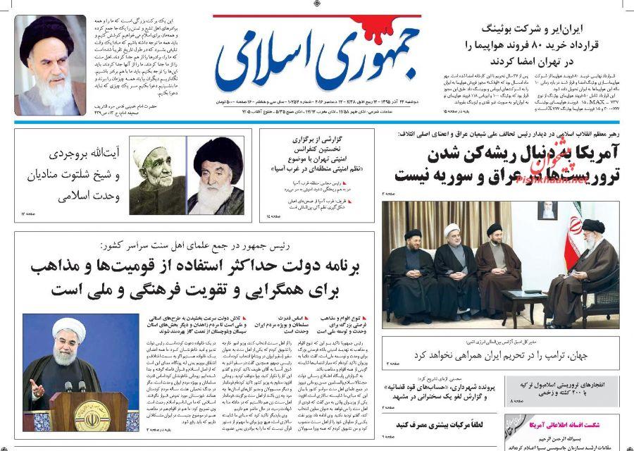 از فرود تاریخی بوئینگ در ایران تا اختیارات پشت پرده برای رئیس دفتر!