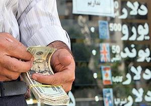 نرخ مبادله ای دلار افت کرد +جدول