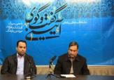 باشگاه خبرنگاران - فاصله زیادی تا برپایی هیئات با رنگ و بوی انقلاب اسلامی داریم