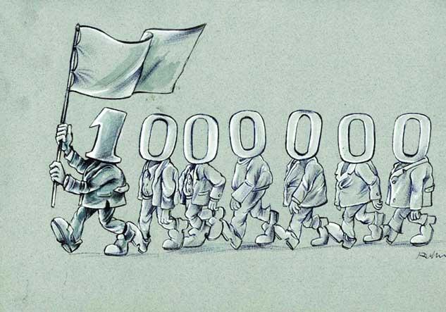 اندر حکایت حذف صفر از پول ملی/ مصوبه دولت روی میز کمیسیون اقتصادی