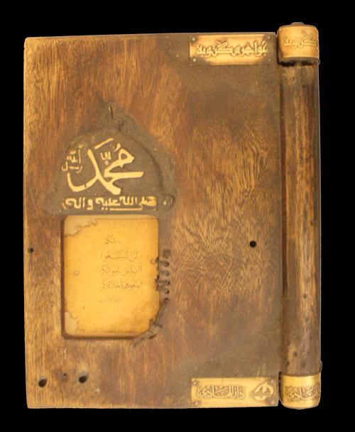 کتاب محمّد صلّی الله علیه و آله و سلّم در موزه قرآن و نفایس آستان قدس رضوی