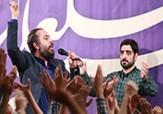باشگاه خبرنگاران - دانلود مداحی سید مجید بنی فاطمه به مناسبت ولادت پیامبر(ص)