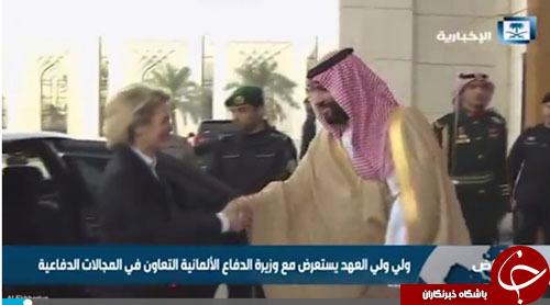 امتناع وزیر دفاع آلمان از پوشش حجاب در سفر به عربستان+ تصاویر