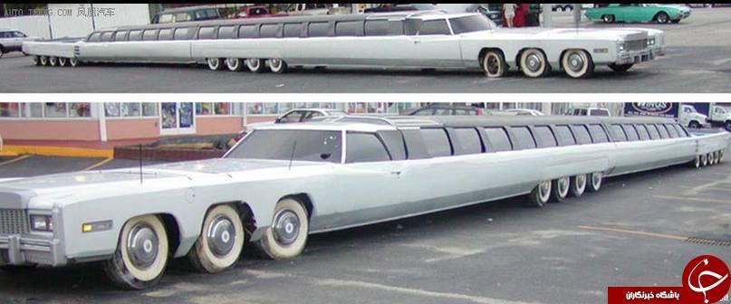 طولانی ترین خودرو جهان