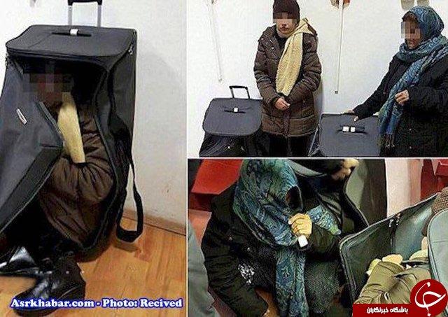 دستگیری دو زن داخل چمدان در فرودگاه امام؟!+عکس