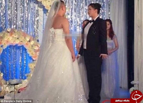اقدام عجیب عروس و داماد , اقدام عروس و دامادچینی , سنت شکنی عروس و داماد چینی , عروس و داماد عجیب چینی