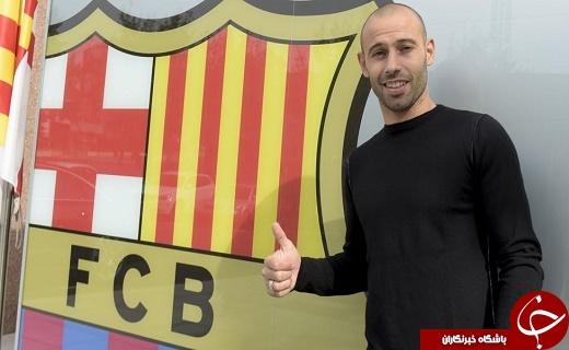 حقوق فوق ستاره های بارسلونا چقدر است+ تصاویر