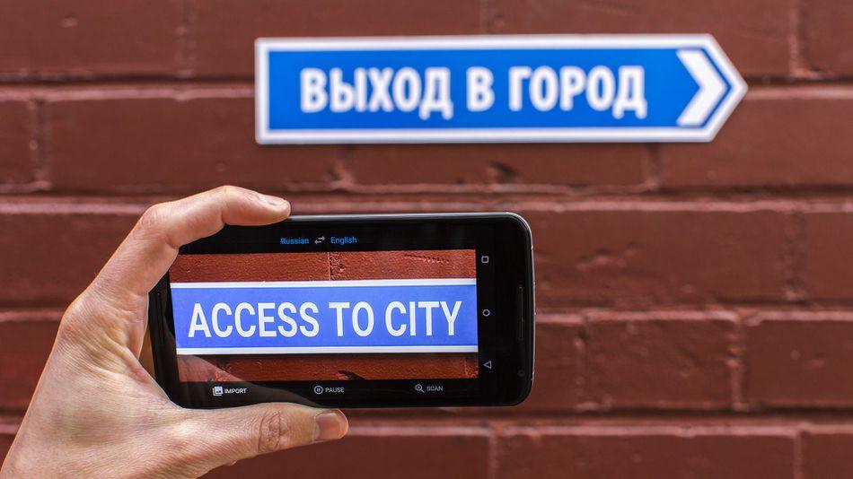 دانلود Google Translate برای اندروید و IOS / مترجم گوگل بهترین و سریعترین نرم افزار ترجمه