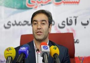 بازگشایی نماد معاملاتی بانکها در دستور کار جلسه روحانی با بانکها
