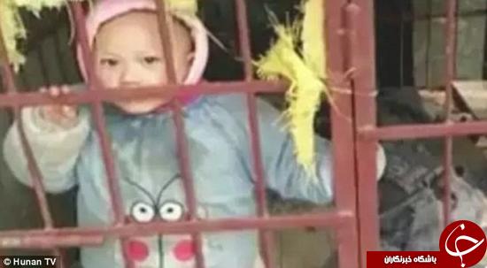 تنبیه عجیب برای بچه شلوغ +تصاویر