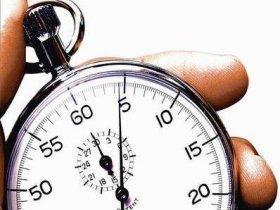 ساعت های پایانی ثبتنام آزمون دکتری96