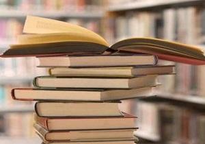 ارتقای کیفیت کتابهای کمک آموزشی/ تجلیل از برگزیدگان جشنواره کتاب رشد