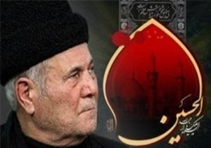 خاکسپاری پیکر مرحوم استاد مؤذنزاده اردبیلی در قطعه مفاخر بهشت زهرا