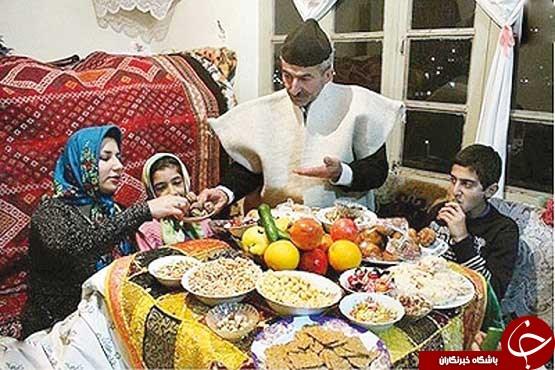 یلدای اقوام ایرانی