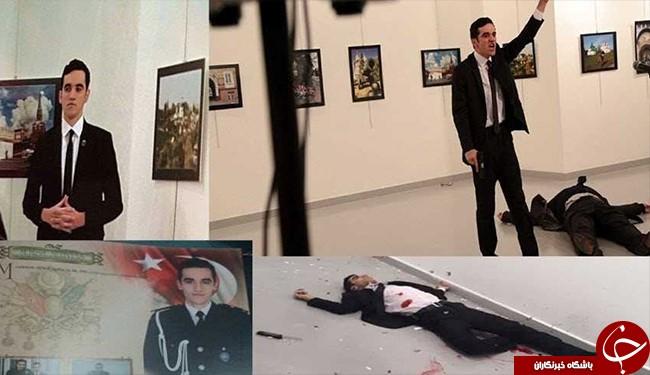 عکس قاتل سفیر روسیه با اردوغان لو رفت