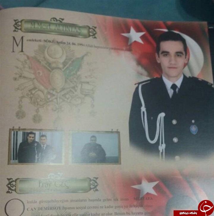 عکس قاتل سفير روسيه با اردوغان لو رفت!+ تصاوير