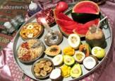 باشگاه خبرنگاران -در شب یلدا چه بخوریم و چه نخوریم؟