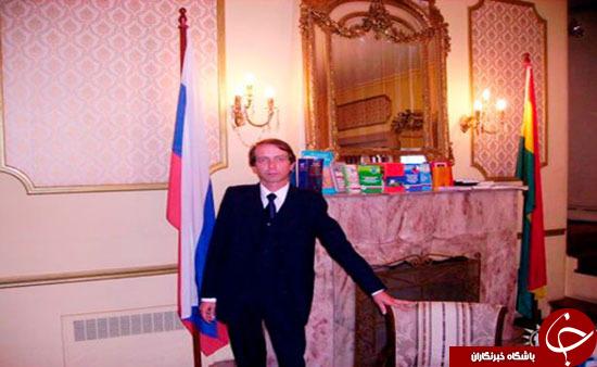 جسد دیپلمات روسی در منزلش یافت شد +تصاویر