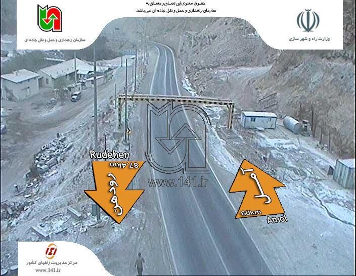 ترافیک نیمه سنگین در آزادراه کرج - تهران/بارش برف در محورهای 7 استان+تصاویر