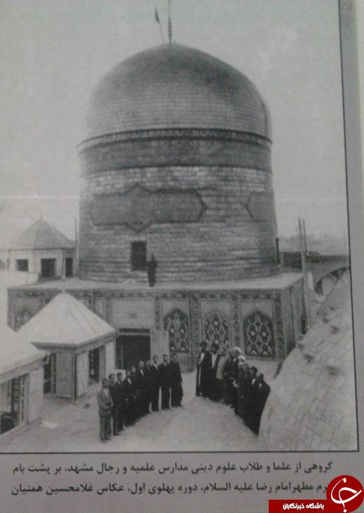 قدیمی ترین عکس ها از حرم امام رضا (ع) را در این موزه ببینید