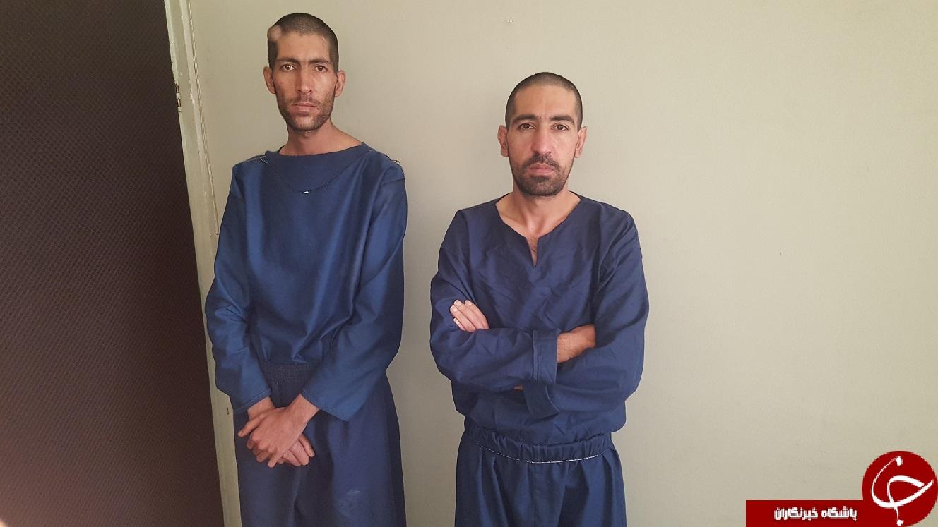 شعبه پنجم بازپرسی دادسرای ناحیه 34 تهران