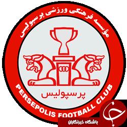 سایت پرسپولیس بهترین سایت باشگاه های ایرانی