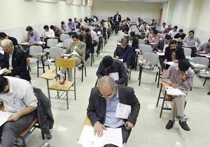 ثبت نام 24 هزار نفر در تکمیل ظرفیت آزمون سراسری