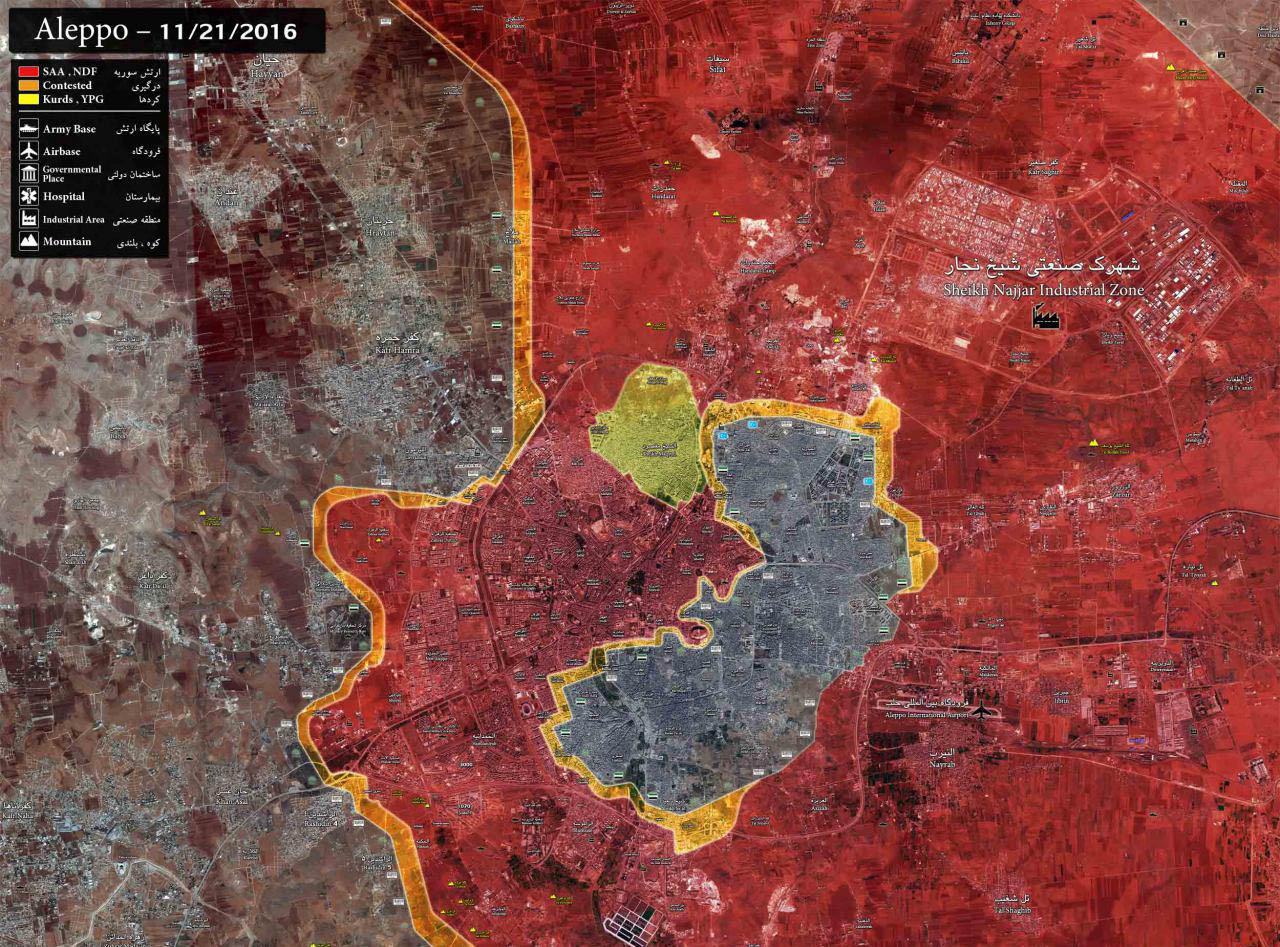 آخرین وضعیت میدانی حلب