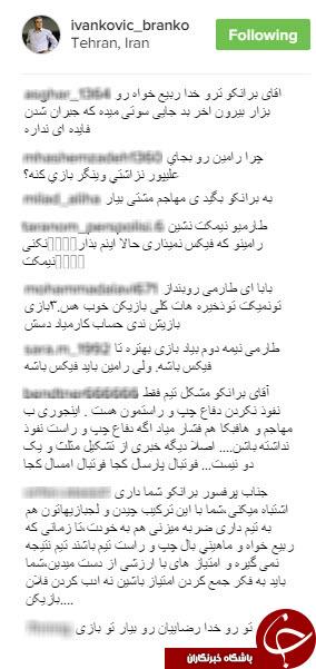 5485490 846 - انتقاد هواداران از برانکو بالا گرفت + تصاویر