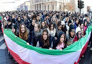 تظاهرات شهروندان ایتالیایی برضد خشونت علیه زنان