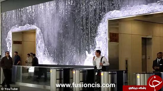 این آبشار داخل ساختمان است +تصاویر