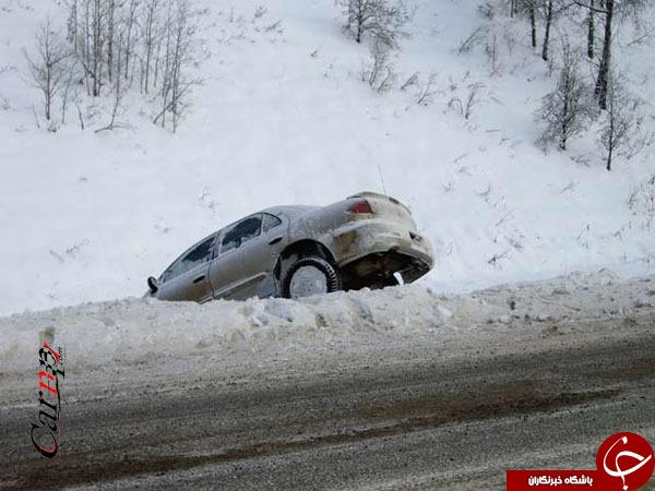 چه کنیم خودروی ما در برف و یخ سر نخورد؟+تصاویر