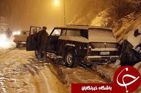 چه کنیم خودروی ما در برف و یخ سر خورد نخورد+تصاویر//////دیپویی