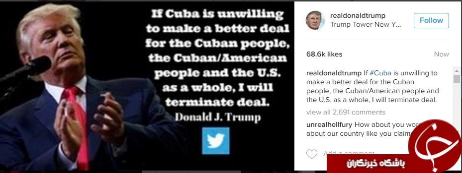 خط و نشان اینستاگرامی ترامپ برای کوبا