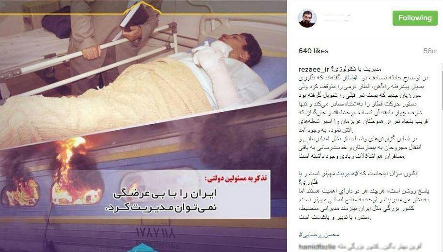 ایران نیازمند مدیرانی منضبط، مقتدر، با تدبیر و پاکدست است