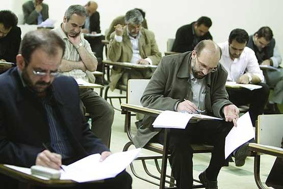 فروردین؛ انتشار کارنامه دکتری ۹۶/ برگزاری آزمون زبان وزارت بهداشت
