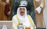 باشگاه خبرنگاران - تاکید امیر کویت بر ضرورت ادامه گفتگو و رایزنی با ایران