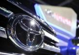 باشگاه خبرنگاران -تویوتا 2.9 میلیون دستگاه خودرو را فراخواند