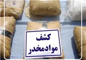 کشف 22 کیلو مواد مخدر از عاملان افیونی در مازندران