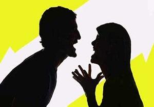 روشی موثر برای جلوگیری از بگومگوهای زناشویی مختص تعطیلات