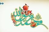 جامگردانی حلوای عید توسط پیامبر اکرم در میان صحابه