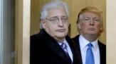 سفیر جدید آمریکا در فلسطین اشغالی سوگند یاد کرد