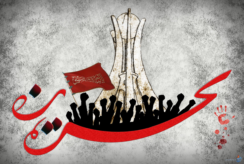 قرارداد 5 میلیارد دلاری واشنگتن- منامه، هدیهای بهرنگ باتلاق یمن برای آلخلیفه!/ حکم «سلب تابعیت» اینبار برای شهروندان بحرینی