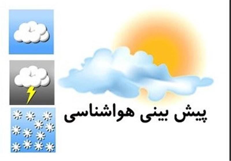 آب و هوای 11 فروردین ماه/ ورود سامانه ی بارشی از غرب کشور+جدول