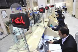 اصلاح قانون نظام بانکی تا چهار ماه آینده
